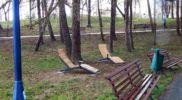 Park Tysiąclecia. Zdj. Osiedle Oświecenia Kraków (5)